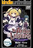 【英日対訳版】アキバ迷宮~小さな先輩と小旅行~ /The Akiba Labyrinth: A Little Trip with My Little Big impress QuickBooks