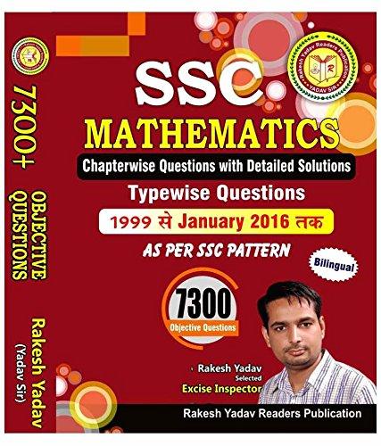 Best rakesh yadav sir book list