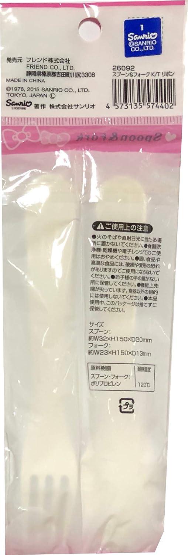 White FRIEND Sanrio Hello Kitty Polypropylene Fork /& Spoon 11.5cm Cutlery Flatware Sets