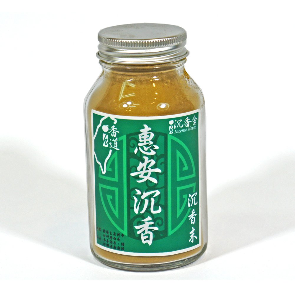 Set of Agarwood Aloeswood Incense Powder 5 Level Each 50g by IncenseHouse - Incense Powder (Image #4)