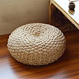 Simonshop 2-Pack Japanese Style Hand Knitted Round Floor Cushion Eco-friendly Breathable Tatami Padded Seat Cushion (50x17cm)