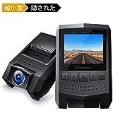 小型ドライブレコーダー 高画質 170度広角ドラレコ 1080PフルHD 緊急録画 防犯カメラ 駐車監視 動体検知 G-センサー機能 ループ録画 CR250