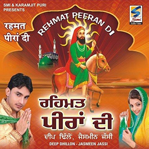 Amazon.com: Chal Chaliye Peeran De: Jasmeen Jassi Deep Dhillon: MP3