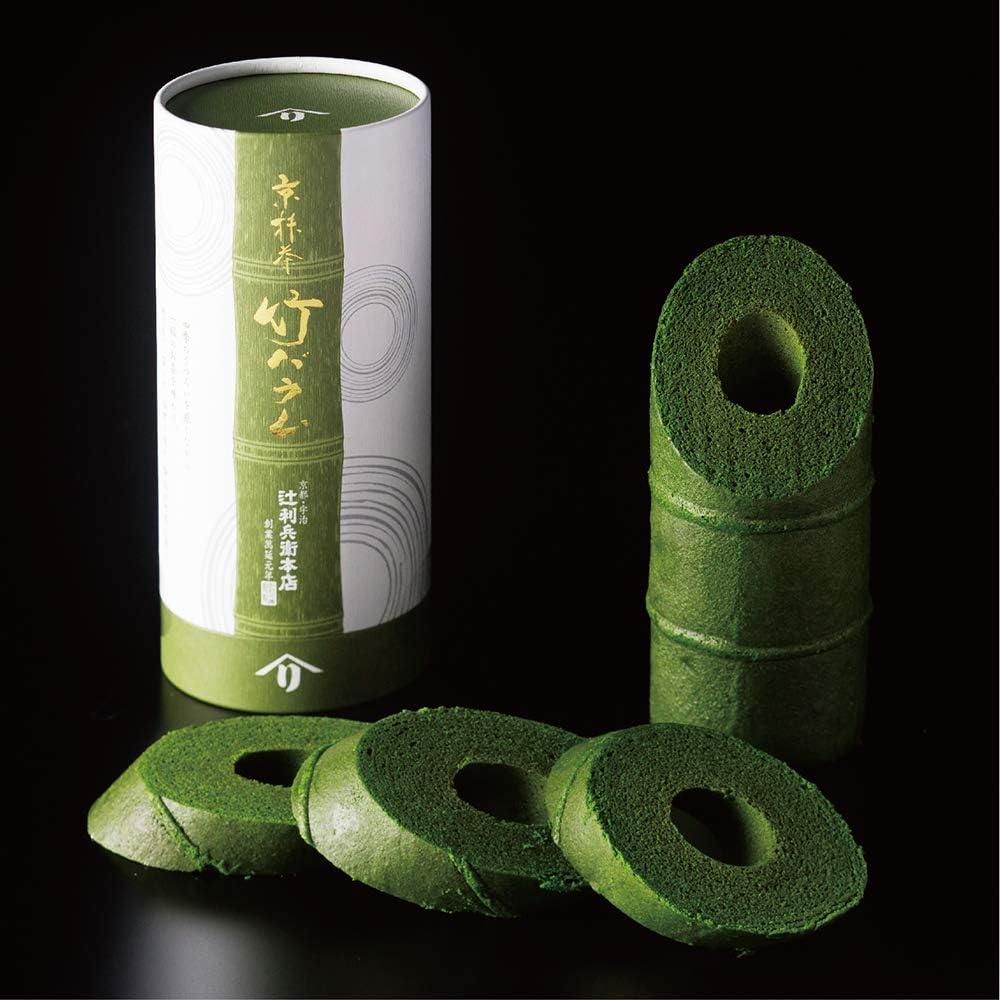 京都【辻利兵衛本店】おしゃれな宇治抹茶スイーツが京都お土産におすすめ