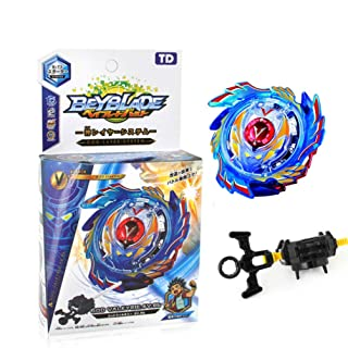 Strong Beyblade 4D with Super HotSpeed Launcher Special by Sunrise.Store Beyblade Burst B-73 God Valkyrie high Performance