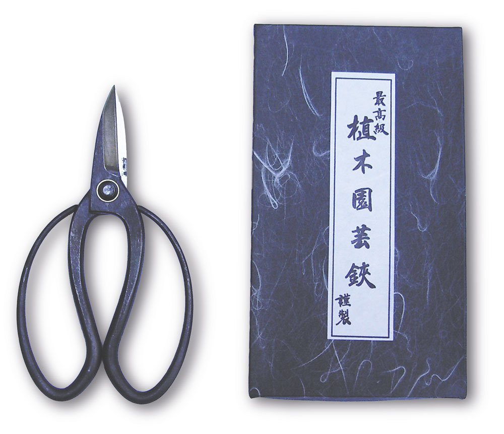 Tamuramaro Ohkubo 190mm