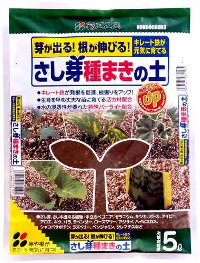 指定トロリーバス差アイリスオーヤマ 培養土 ゴールデン粒状培養土 観葉植物用 14L
