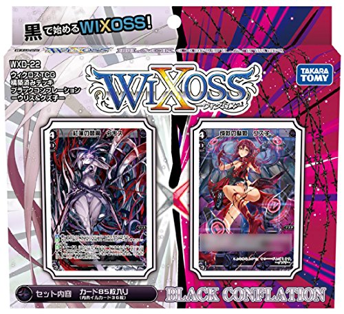 [ Japanese version ]Wixoss WXD - 22 TCG built Concept Deck Black Conflation - Uris & Guzuko - by Wixoss