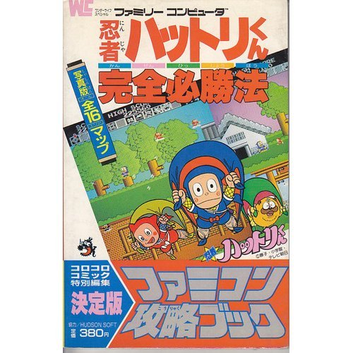 Ninja Hattori-kun full winning strategy - NES Cheats Book ...