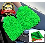 #9: Car Wash Mitt, GAMPRO 2 Pack Extra Large Size Premium Chenille Microfiber Scratch-free Double Sided Car Wash Mitts, Suitable for Car Washing, House Cleaning, Etc(Green)