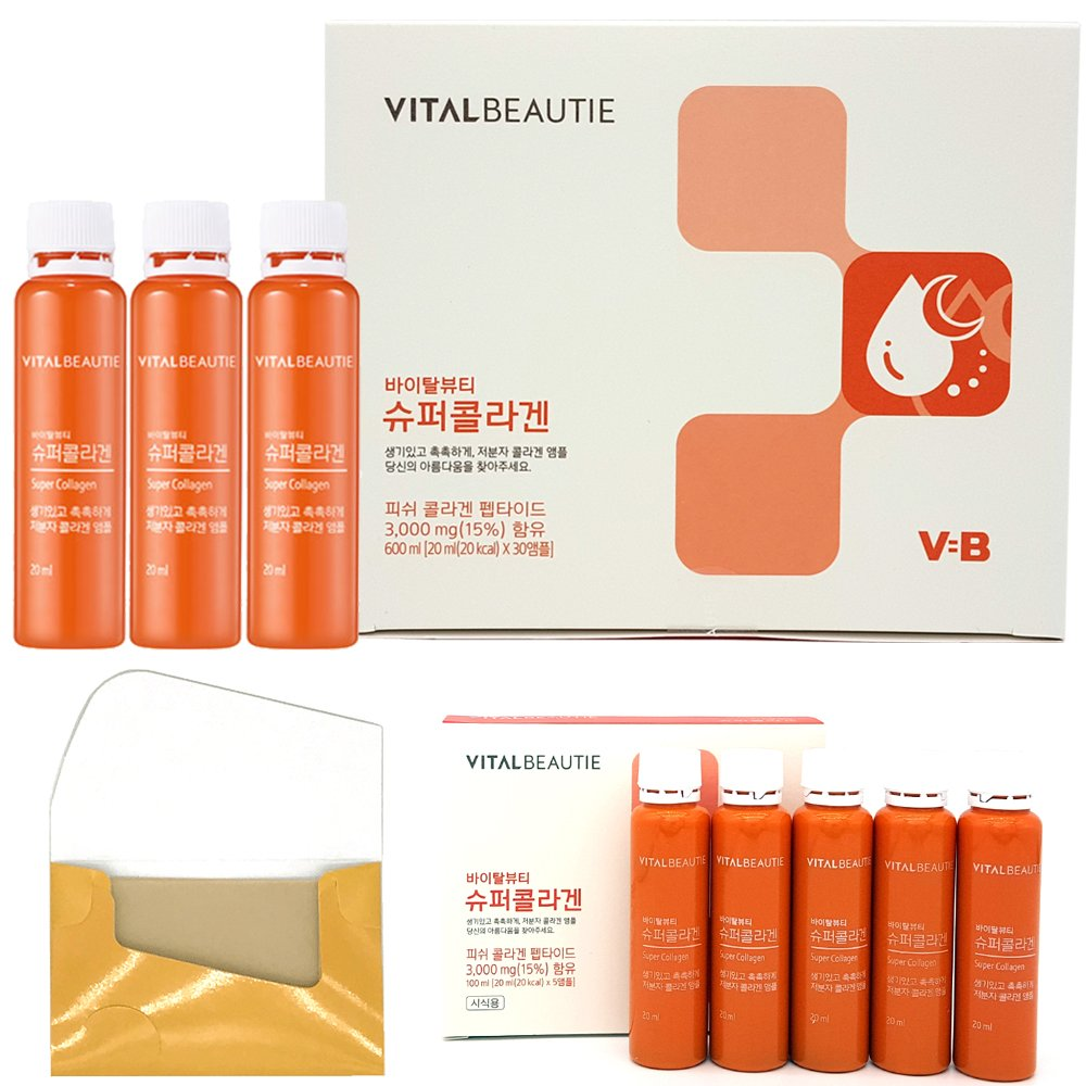 VB program Super Collagen 20ml X 35 Ampoules, total 700ml Lively and moist, low molecular weight collagen ampoule + Gifts by VB