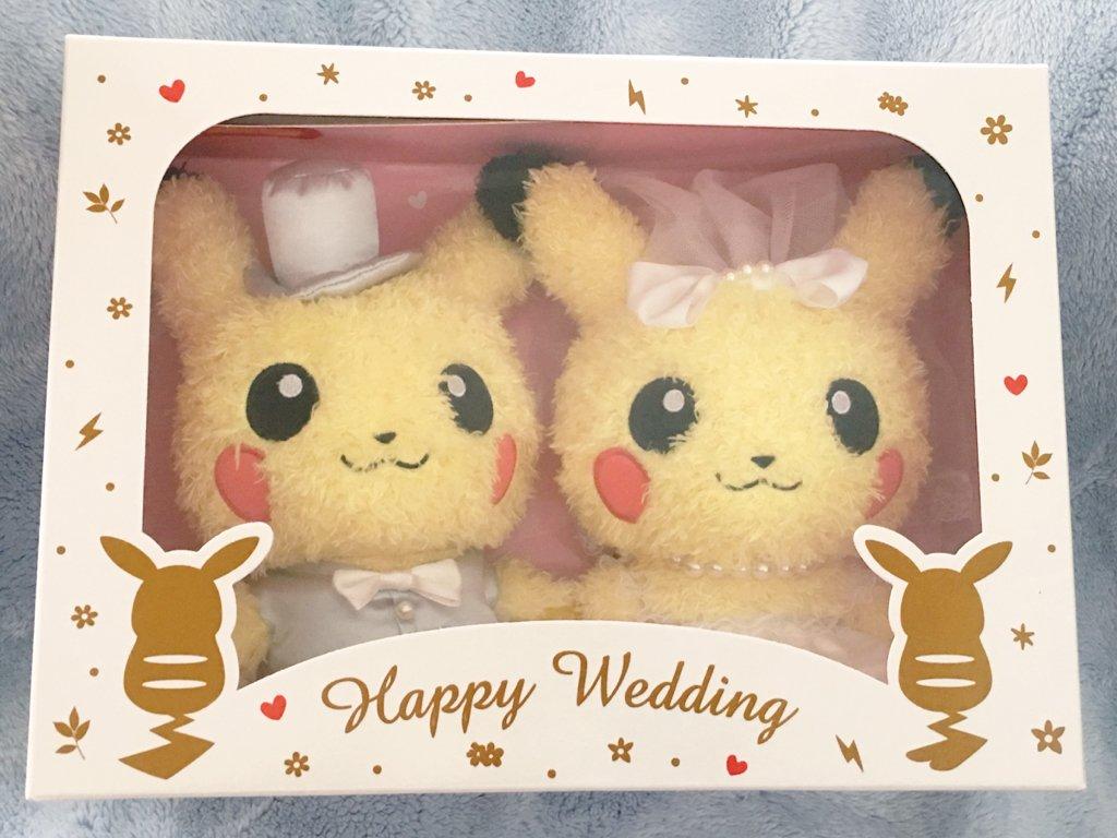 【新品未開封】ピカチュウもこもこウェディングセット ぬいぐるみ 結婚式のウェルカムドールにも 非売品メッセージカード付き ポケモン B078BPPWK9