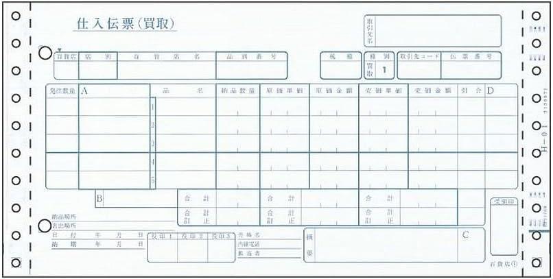 (まとめ買い) ヒサゴ ドットプリンタ帳票 百貨店統一伝票(買取5行) 6枚複写 1000セット入 BP1707 【×3】