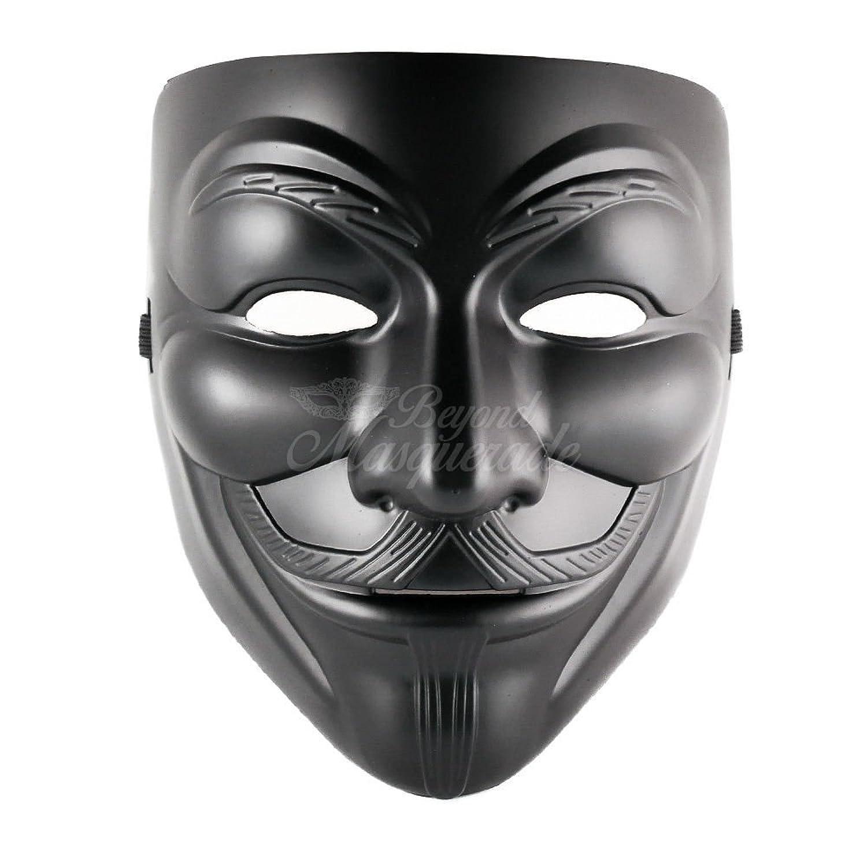 Amazon.com: 5starservice New Black V for Vendetta Anonymous ...