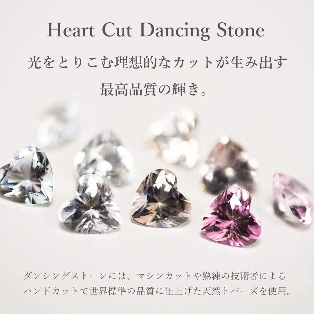 [Mirai-Tenshi] スワロフスキー レディース ダンシングストーン ネコ ハート シルバー ロジウム ペンダント ネックレス 誕生石 対応 アクセサリー (5月:エメラルド)