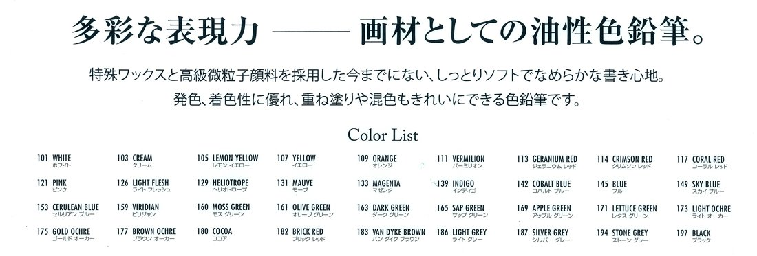 Mitsubishi Pencil Co., Ltd. colored pencil Uni colored pencil Perishia 12 colors set UCPPLC36C by Mitsubishi Pencil Co., Ltd. (Image #8)