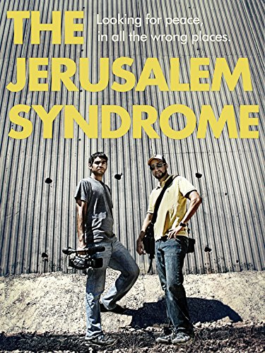 The Jerusalem Syndrome (Center Raised Wall)