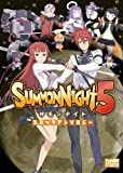 サモンナイト5 コミックアンソロジー (IDコミックス DNAメディアコミックス)