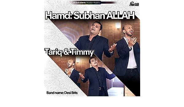 Subhan Allah (Hamd) - Islamic Naat by Tariq & Timmy on Amazon Music