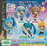 Bandai Vocaloid Hatsune Miku Swing Winter Edition Keychian Mascot Figure ~1.5