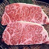 黒毛和牛めす牛サーロインステーキ200g×2(通常配送)