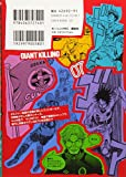 GIANT KILLING [In Japanese] [Japanese Edition] Vol.7