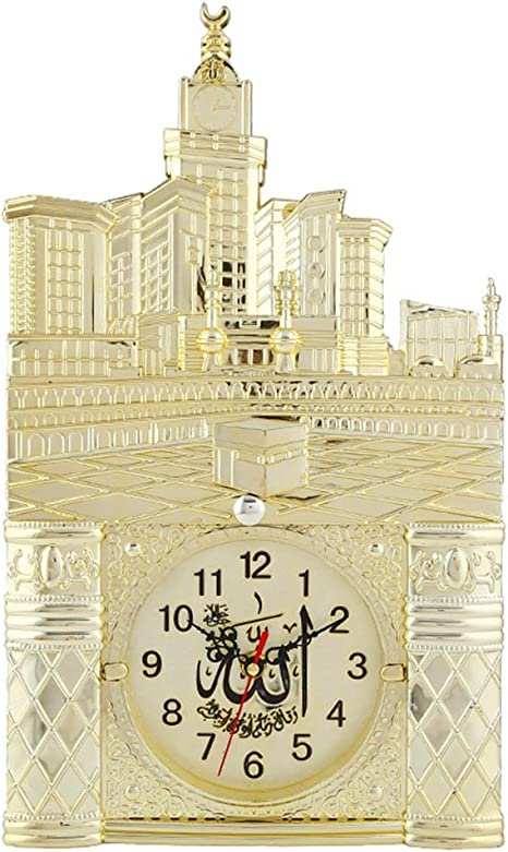 Kebyy Vintage Islamic Mosque Azan Wall Clock Muslim Prayer Home Room Decor Gift Amazon Ca Patio Lawn Garden