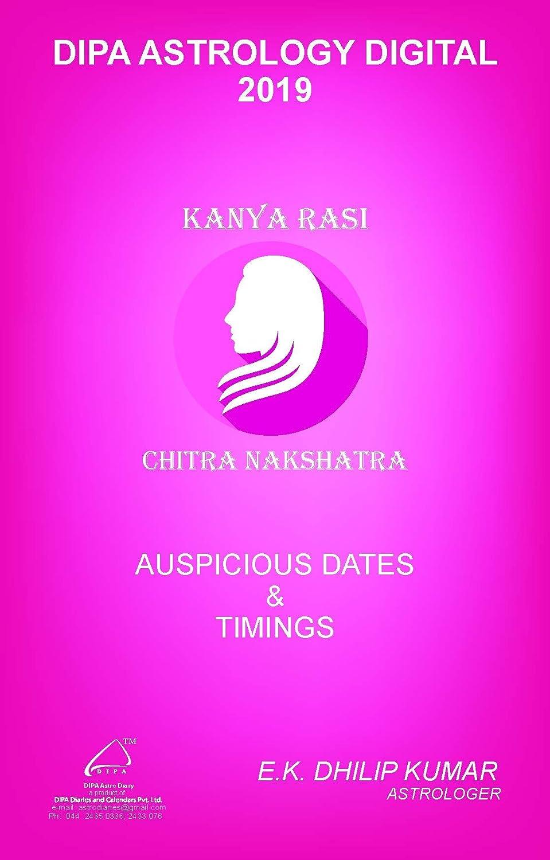 Chitra Nakshatra - Kanya Rasi: 2019 Auspicious Dates and
