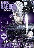 Sengoku BASARA Magazine Vol.4 2014 Winter [2014 April]