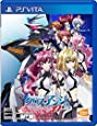 クロスアンジュ 天使と竜の輪舞tr. - PS Vita