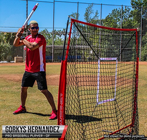 PowerNet 5x5 Practice Net + Strike Zone + Weighted Training Ball Bundle (Maroon) | Baseball Softball Coaching Aid | Compact Lightweight Ultra Portable | Team Color | Batting Screen