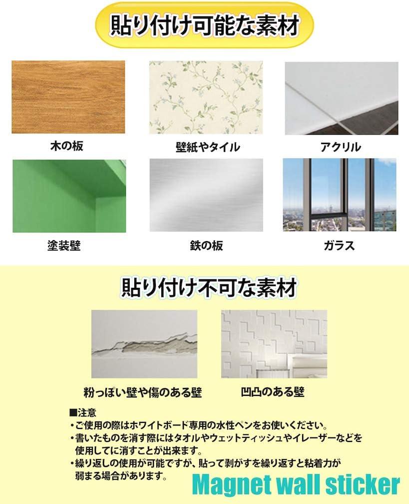 Amazon Co Jp Imainurama ホワイトボード シート マグネット ウォールステッカー 壁紙 落書き 会議室 ミーティング 60cm 90cm 白 Diy 工具 ガーデン