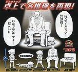Case Closed Detective Conan Desktop Mini Figure~Conan C