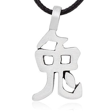 Amazon dans jewelers chinese zodiac rabbit symbol pendant dans jewelers chinese zodiac rabbit symbol pendant necklace silver plated clasp fine pewter jewelry aloadofball Gallery