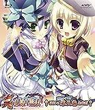 真・恋姫†無双 五 Blu-ray初回限定版