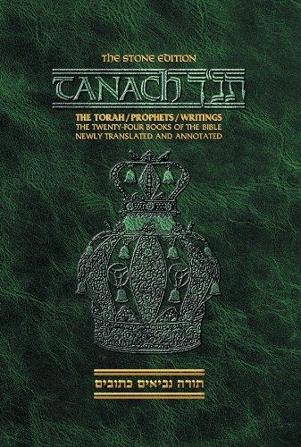 Tanach: Stone Edition, Pocket Size (ArtScroll ()