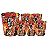 [Value Pack] Japan Mouko Tanmen NAKAMOTO's''HOKKYOKU'' Hottest Very Spicy And Delicious Tanmen Noodle 6 Cups Value Set