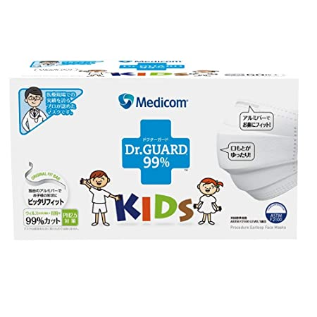メディコムジャパン ドクターガードリラックス 子供サイズ 50枚 [マスク]medicom DR.GUARD 99% for children kids Respirator...