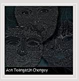 Aon Teanga: Un Chengey by One Tongue (2016-01-15)