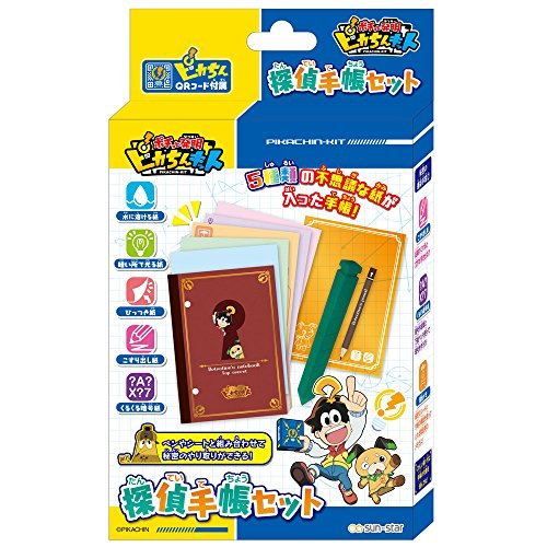 SunStar stationery pochitsu and invention Chin Kit detective Handbook set 4172635A by Sun-Star