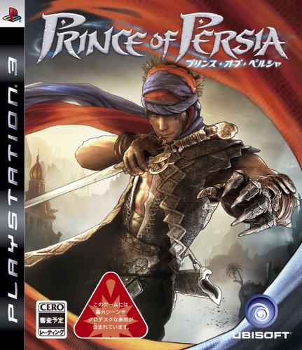 Price comparison product image Prince of Persia [Japan Import]