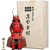 戦国大甲冑人形 真田幸村 高さ約33cm フィギュア 3D造型 3D 甲冑 戦国 i001