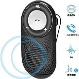 NETVIP 車載用 Bluetoothスピーカー ワイヤレスポータブルスピーカーハンズフリーキット 通話 音楽再生 2台待ち受け ブルートゥース4.1 T828