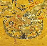 Ming, , 1905267908