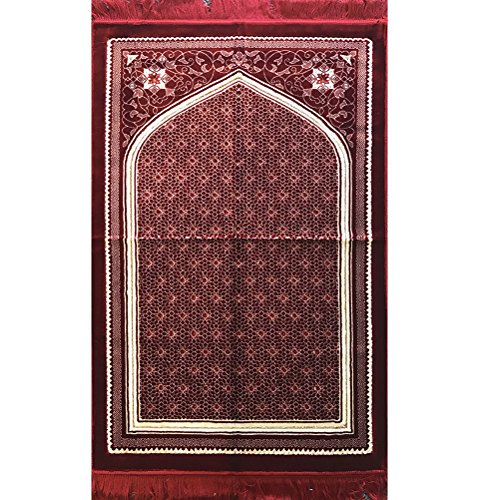 Islamic Prayer Rug Janamaz Seccade product image