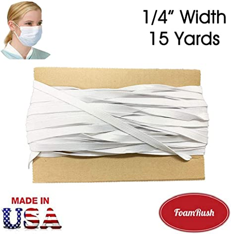 Amazon Com Foamrush Premium Quality 1 4 Wide 15 Yards White