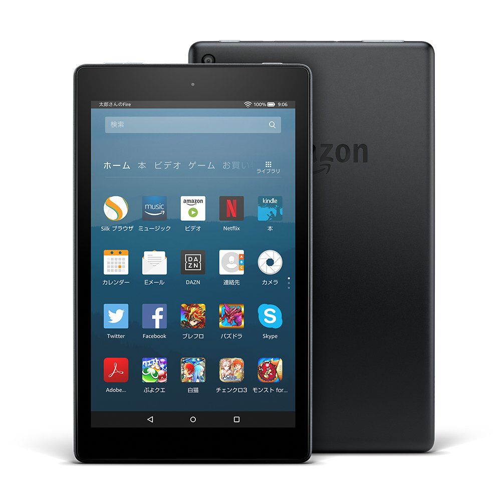 【10/22まで26%OFF】Fire HD 10