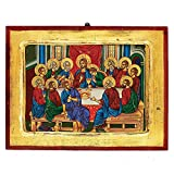 The Last Supper Greek Painted Icon