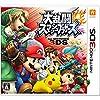 大乱闘スマッシュブラザーズ for ニンテンドー 3DS