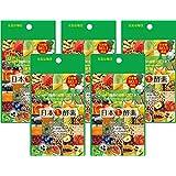 【日本製】日本生酵素 (60粒×5袋セット) 国内厳選256種類の植物発酵エキス